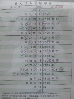 bus1011171.jpg