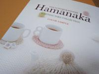 hamanaka2008fw.jpg