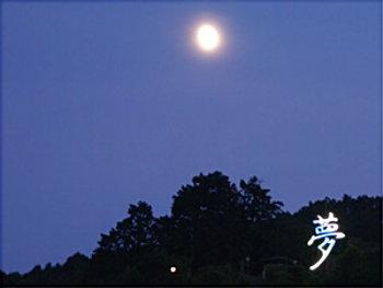 yumura_ilu2009_03.jpg