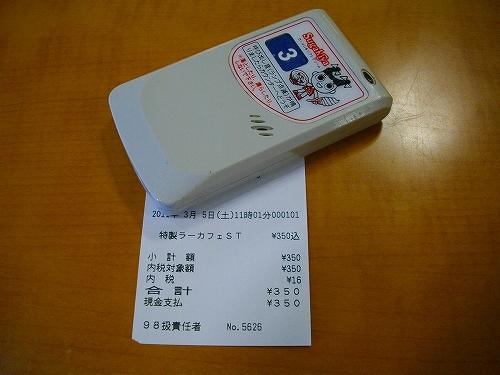IMGP5489.jpg