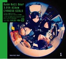 CYPRESS GIRLS