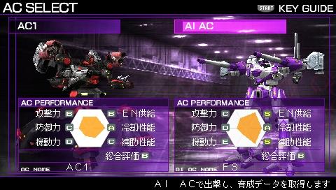 AI育成_01