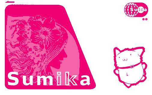 Sumikaおもて