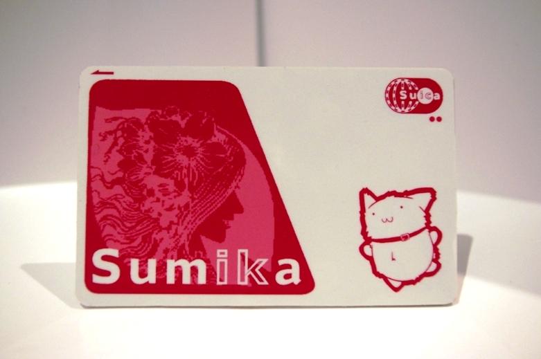 Sumika.jpg