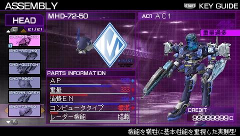 shot0024.jpg