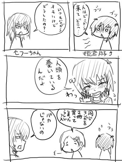 idol005.jpg