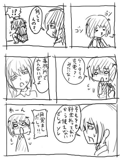 idol006.jpg