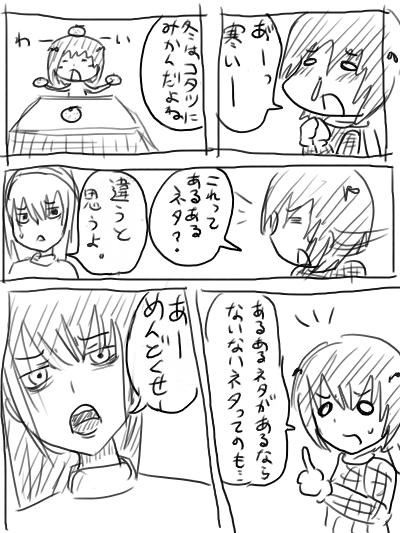idol007.jpg