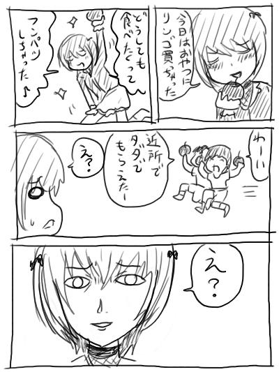 idol008.jpg