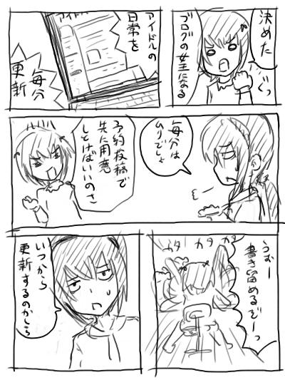 idol009.jpg