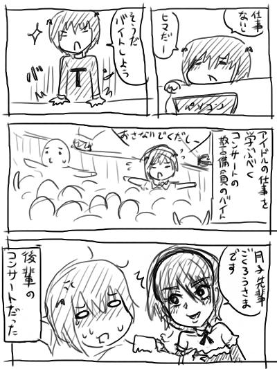 idol010.jpg