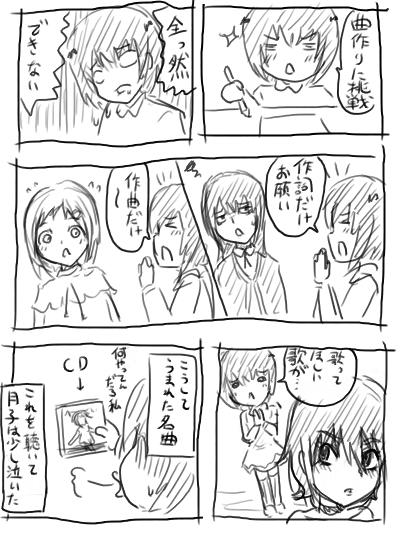 idol011_20090220203343.jpg