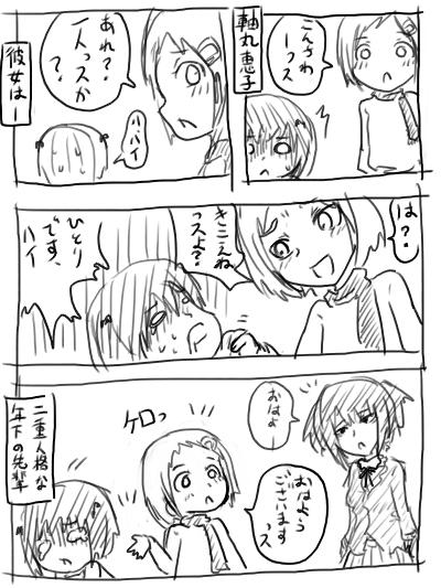 idol012.jpg
