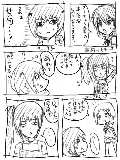 idol013.jpg
