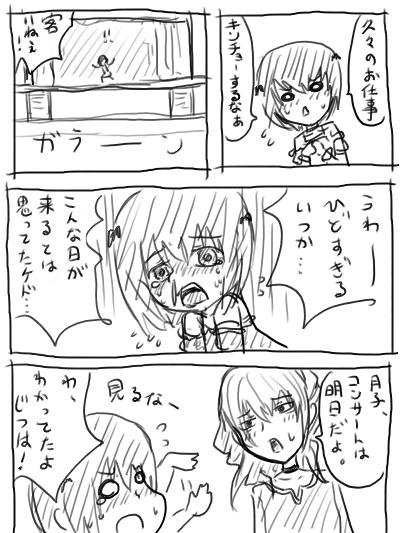 idol014.jpg