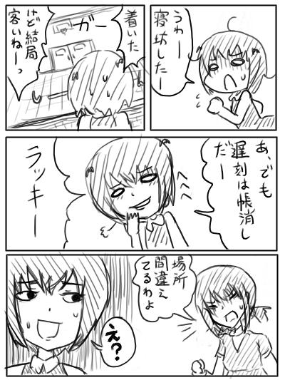idol015_20090225014706.jpg