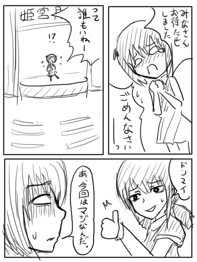 idol016.jpg