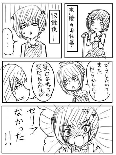 idol017.jpg