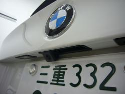 P1080326.jpg