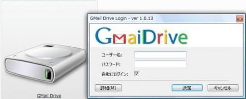 gmail_convert_20081021093128_convert_20090111112406.jpg
