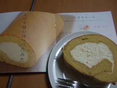 2009_0104西宮戎とタクチン0048