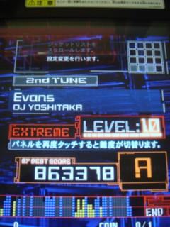 jubeat_result_001.jpg