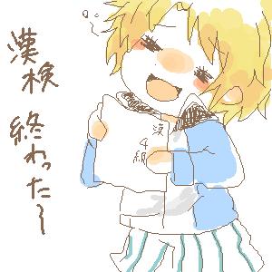 ziro 漢検