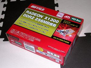 GX-1300-1