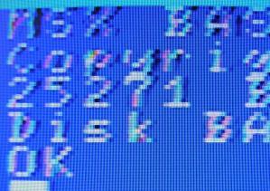 MSXコンポーネント