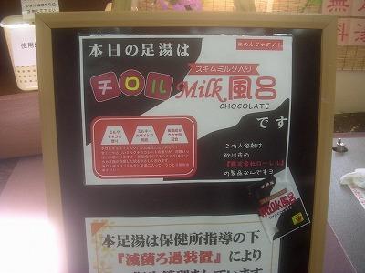 blog09082501.jpg