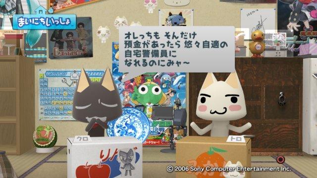 torosute2008/12/11ノーベル2