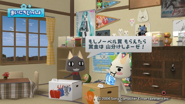 torosute2008/12/11ノーベル6
