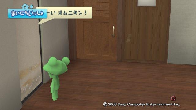 torosute2008/12/16キンボール1