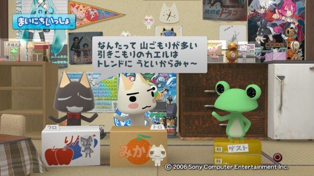 torosute2008/12/16キンボール2