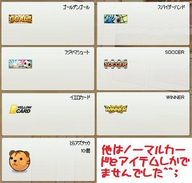 001_20100711005007.jpg