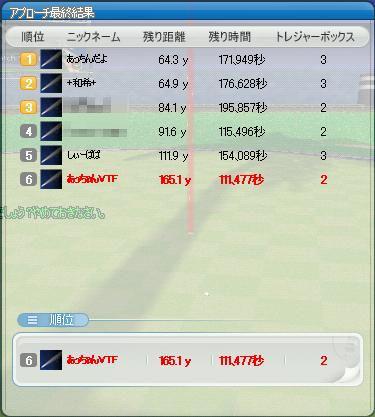 091108007.jpg