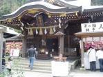 100324江島神社辺津宮