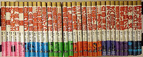 tomoコミックス-1