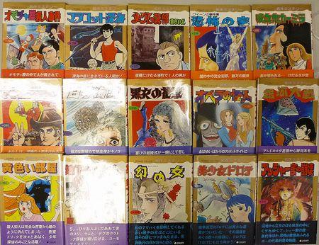 tomoコミックス-3