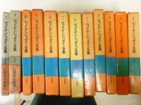 ウィトゲンシュタイン全集全10巻+補巻1、2巻揃
