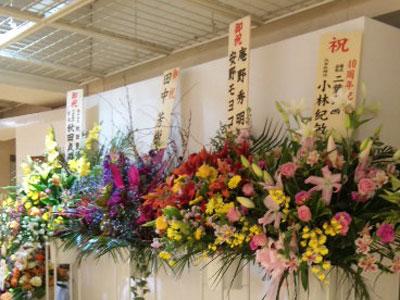 花のお名前に注意
