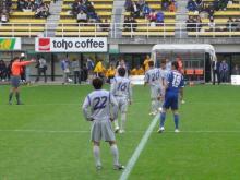 2008_1123愛媛FC戦0040