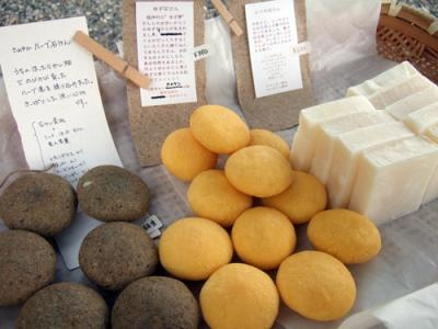090922nagomi_soap.jpg