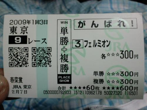 20090208003810.jpg