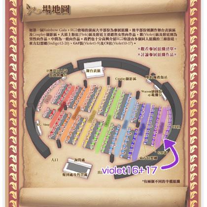 Rainbow Gala 2 Map