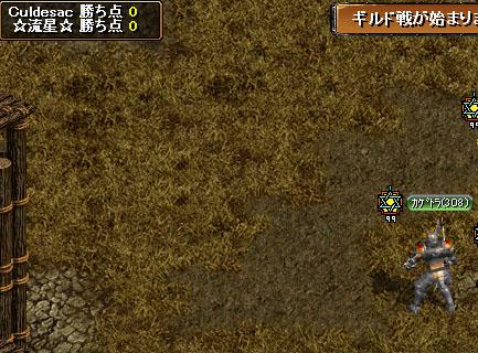 RedStone 08.12.16[03]