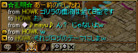 RedStone 09.01.08[01]