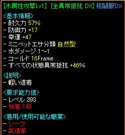 RedStone 09.01.08[02]