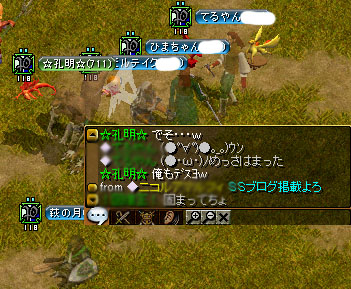 RedStone 09.01.18[00]