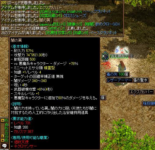 RedStone 09.01.23[00]